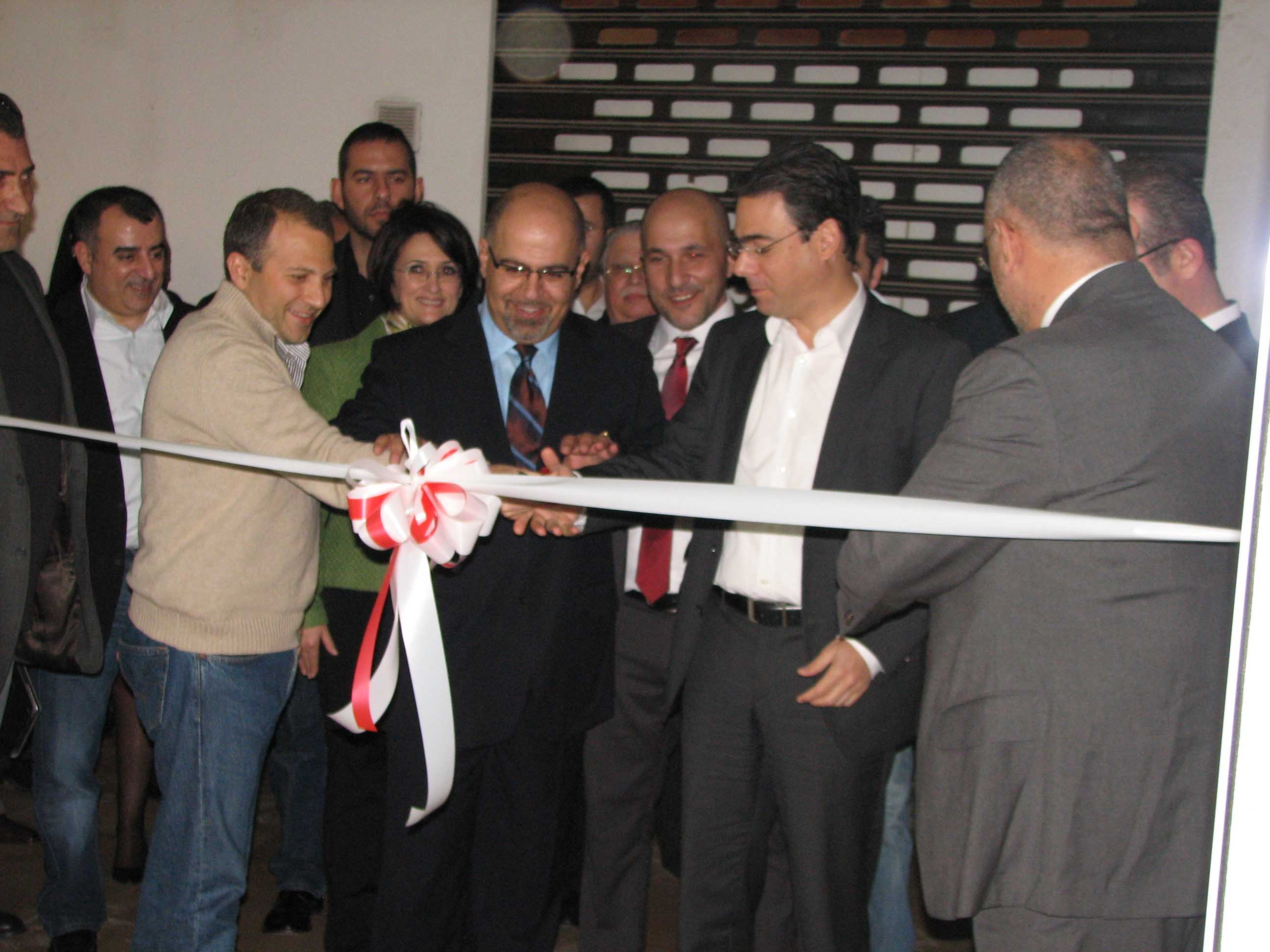 Call Center Opening