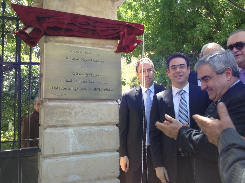 Free online service in the garden of Zahle